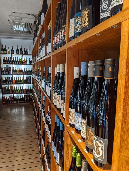 Weinhandlung Weinbaer in Freiburg